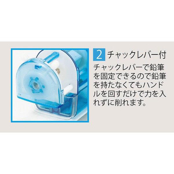 クツワ ミニ卓上えんぴつ削り(ブルー) RS026BL 2個 (直送品)
