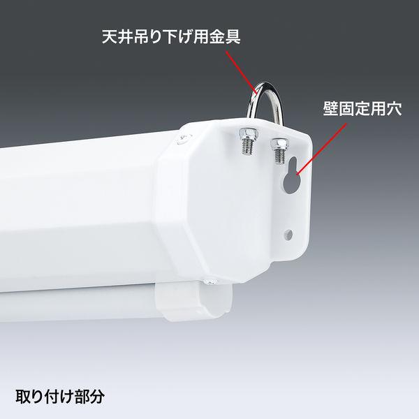 サンワサプライ プロジェクタースクリーン PRS-TS85 85型 4:3 吊り下げ式(直送品)
