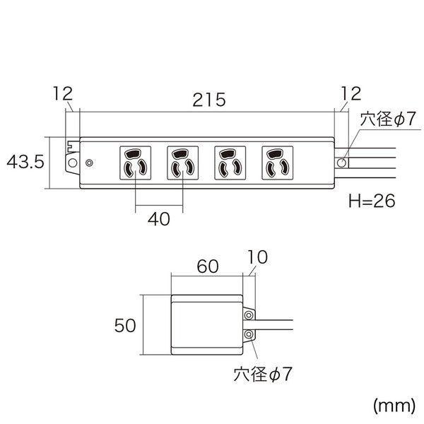 サンワサプライ 手元スイッチ付き抜け止めタップ ホワイト 抜け止め機能/RoHS指令対応 3P式 4個口 5m TAP-5433N-5 1個 (直送品)