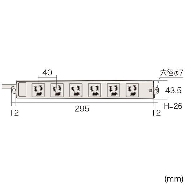 サンワサプライ 工事物件タップ ホワイト エコケーブル採用/抜け止め機能/マグネット付/RoHS指令対応 3P式 6個口 5mTAP-KE6-5 1個(直送品)
