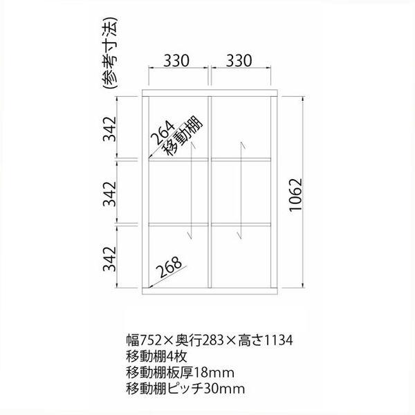 白井産業 セパルテック 重厚感のある本棚 書庫 ラック A4ファイル対応 木製 ナチュラルブラウン 幅752×奥行283×高さ1134mm 1台 (直送品)