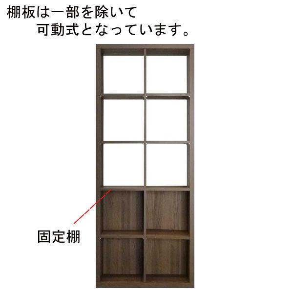 白井産業 セパルテック 重厚感のある本棚 パーテーションラック 飾り棚 A4対応 ダークブラウン 幅752×奥行284×高さ1854mm 1台(直送品)