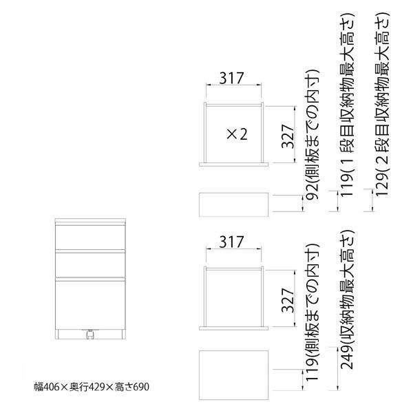 白井産業 セパルテック 重厚感のあるサイドキャビネット ダークブラウン 幅406×奥行429×高さ690mm 1台 (直送品)