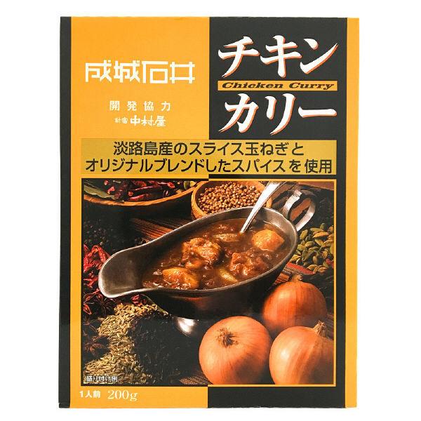 成城石井×新宿中村屋カレー食べ比べセット
