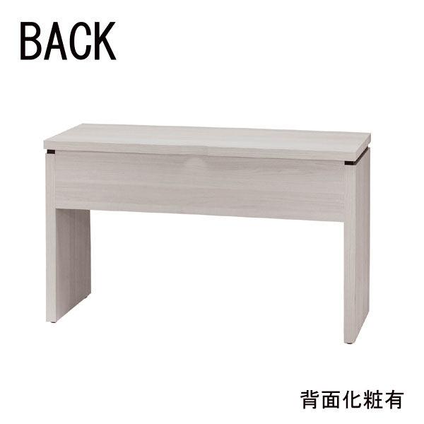 白井産業 サイズオーダー木製デスク浅型