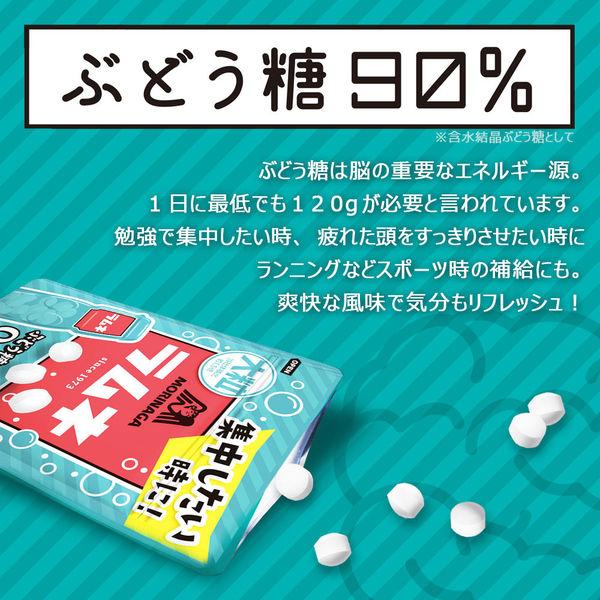 森永製菓 大粒ラムネ 1セット(6本入)