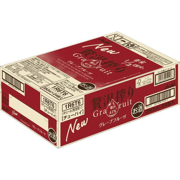 アサヒ 贅沢搾り グレープフルーツ