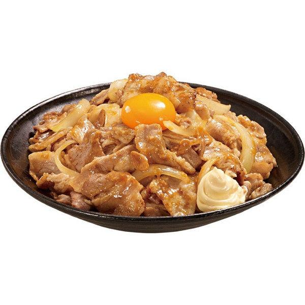 スタミナ定食 にんにく生姜焼き 3個