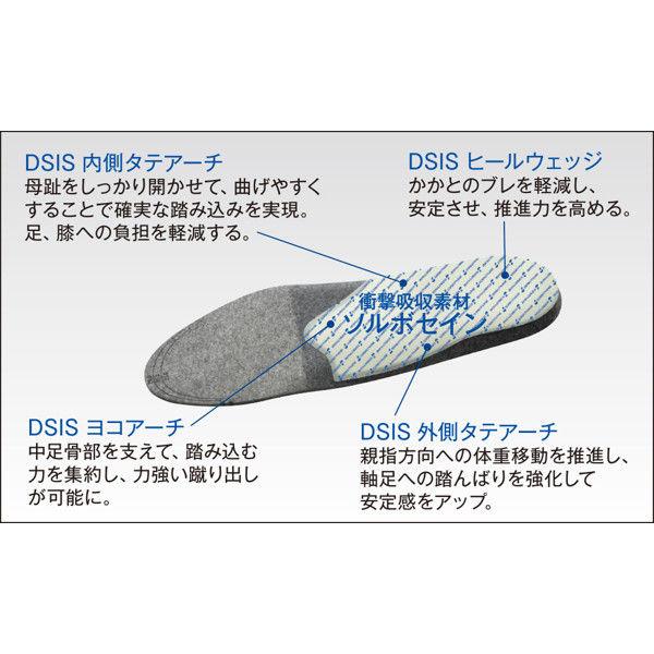 ソルボセイン DSISソルボウォーキングエア メンズ グレー S 61662 1足 (取寄品)