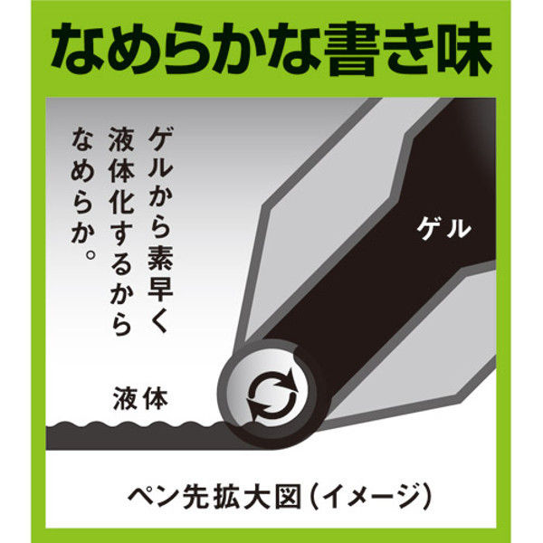ぺんてる エナージェル・エックス0.5 黒10本 BLN105-A-10 (直送品)