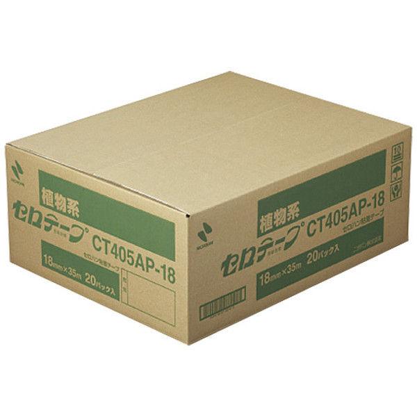 ニチバン セロテープ 18mm×35m 200巻 CT405AP-18X20 (直送品)