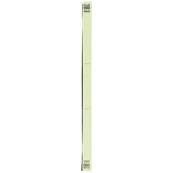 プラス フラットファイル B5E 青 10冊 NO.032N10BL (直送品)