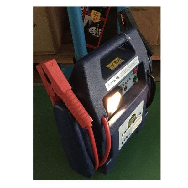 ブースターパック ES-5700 (直送品)