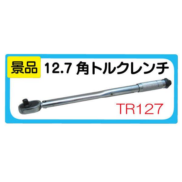 充電式インパクトレンチ1/2 景品付 FT10PAAN (直送品)