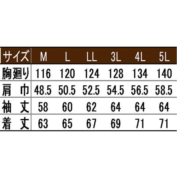 寅壱 ブルゾン(長袖) シルバー 3L 1291-124-37-3L (取寄品)