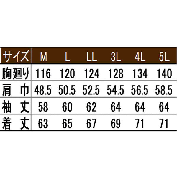 寅壱 ブルゾン(長袖) シルバー 4L 1291-124-37-4L (取寄品)