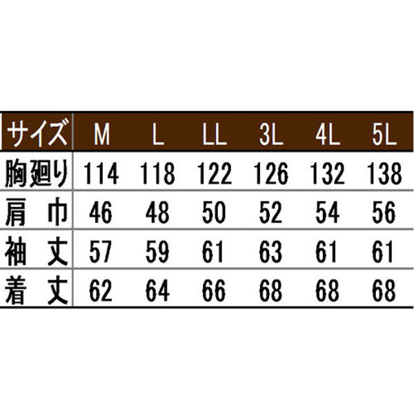寅壱 ブルゾン シルバー 4L 2151-124-37-4L (取寄品)