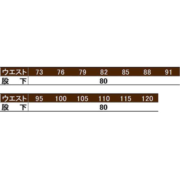寅壱 ワンタックスラックス 濃紺 79 2151-212-14-79 (取寄品)