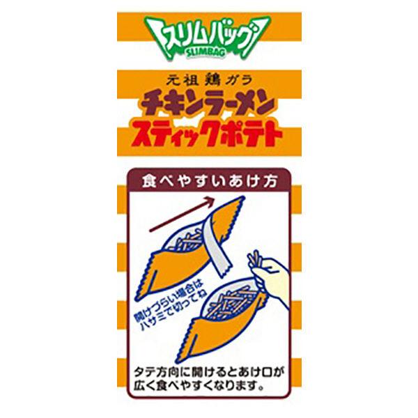 スリムチキンラーメンスティックポテト6袋