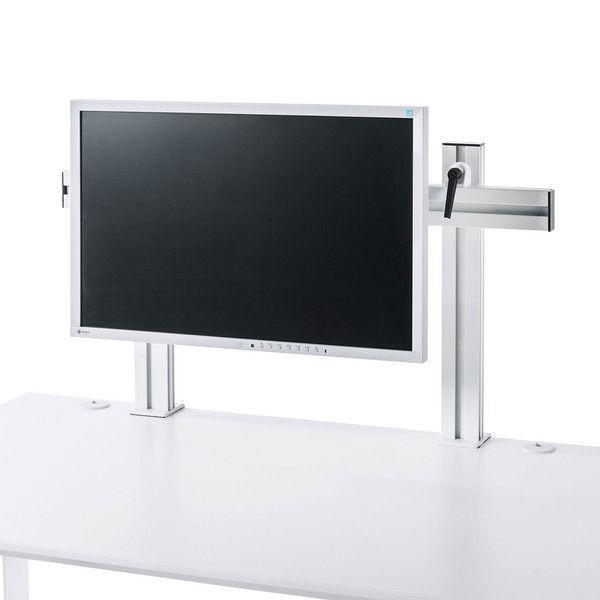 サンワサプライ アーム取付け用バー(W800) CR-HGCHB800W 1個 (直送品)
