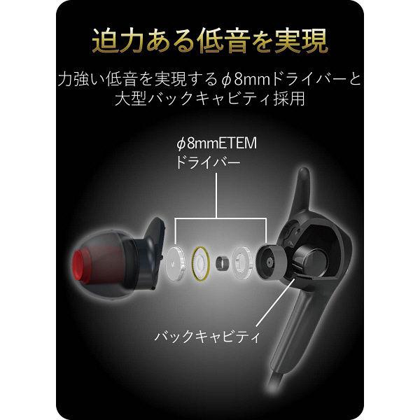 エレコム Bluetoothイヤホン/GrandBass/HPC41/携帯/ブラック LBT-HPC41MPBK 1個 (直送品)
