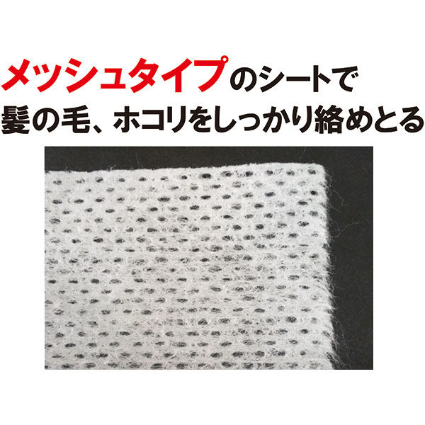 フローリング用ドライシート30枚入×8