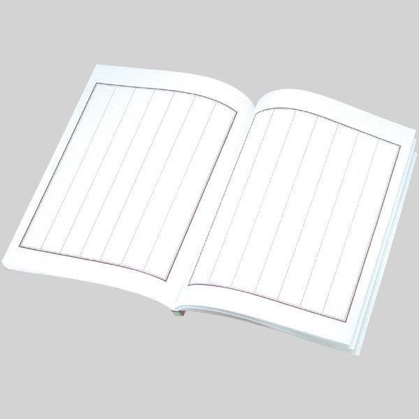 ササガワ 芳名録 朱 七行罫 32-3620 1冊(1冊袋入) (取寄品)