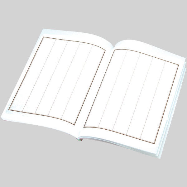 ササガワ タカ印 芳名録 桃 五行罫 32-3631 1冊(1冊袋入) (取寄品)