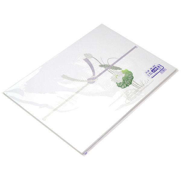 ササガワ のし紙 A3判 蓮 山 3-420 500枚(100枚袋入×5冊包) (取寄品)