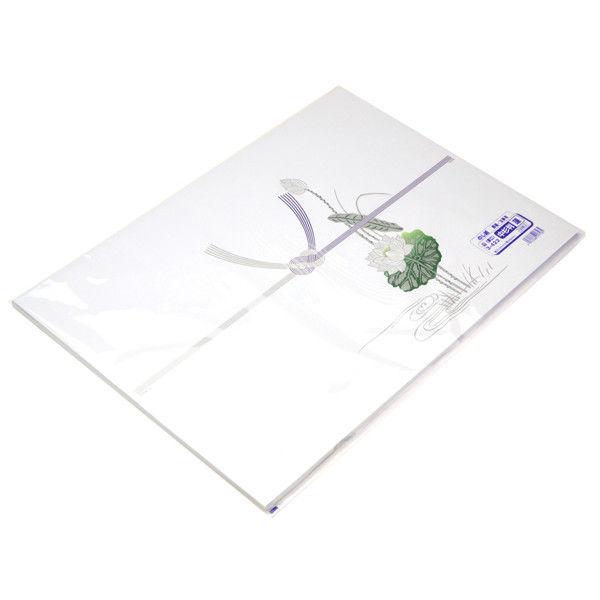 ササガワ のし紙 中杉判 蓮 山 3-422 500枚(100枚袋入×5冊包) (取寄品)