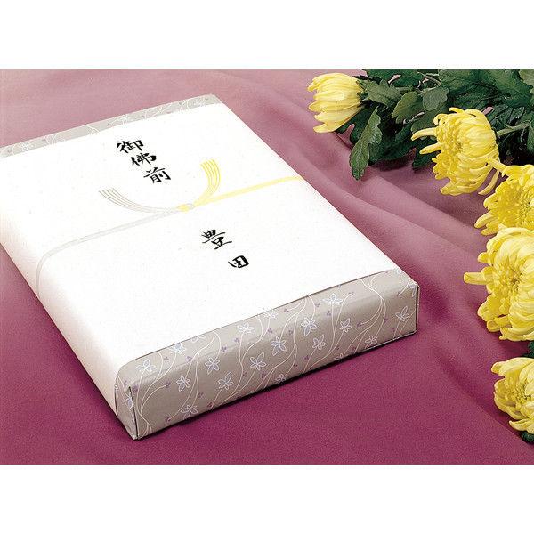 ササガワ のし紙 半紙判 黄水引 山 3-445 500枚(100枚袋入×5冊包) (取寄品)
