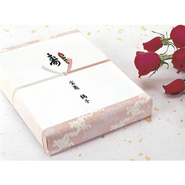 ササガワ のし紙 A5判 十本結切 黒寿入 山 3-479 500枚(100枚袋入×5冊包) (取寄品)