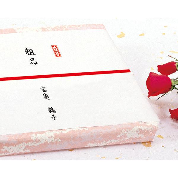 ササガワ のし紙 本中判 赤棒 山 3-607 500枚(100枚袋入×5冊包) (取寄品)