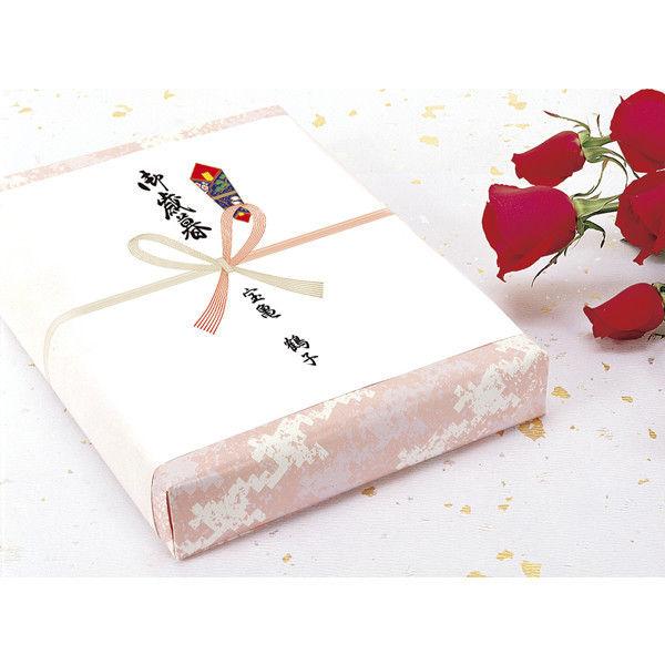 ササガワ タカ印 のし紙 A4判 祝 御歳暮 山 3-916 500枚(100枚袋入×5冊包) (取寄品)