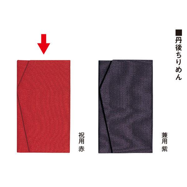 ササガワ タカ印 金封ふくさ 丹後ちりめん赤 祝用 44-1200 5枚(1枚袋入×5枚箱入) (取寄品)