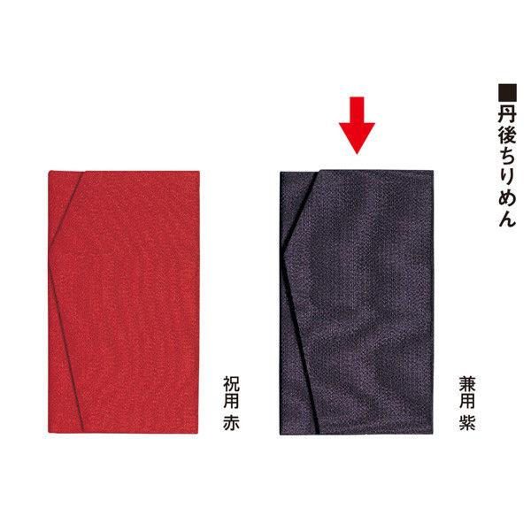 ササガワ タカ印 金封ふくさ 丹後ちりめん紫 兼用 44-1202 5枚(1枚袋入×5枚箱入) (取寄品)