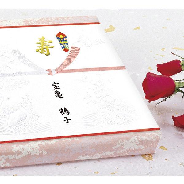 ササガワ タカ印 のし紙 A3判 天地赤染浮出 金寿入 4-770 500枚(100枚袋入×5冊包) (取寄品)
