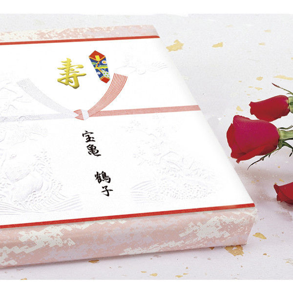 ササガワ タカ印 のし紙 半紙判 天地赤染浮出 金寿入 4-785 500枚(100枚袋入×5冊包) (取寄品)