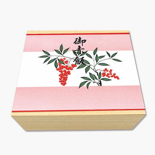 ササガワ タカ印 掛紙 A5判 御赤飯 8-111 500枚(100枚袋入×5冊包) (取寄品)