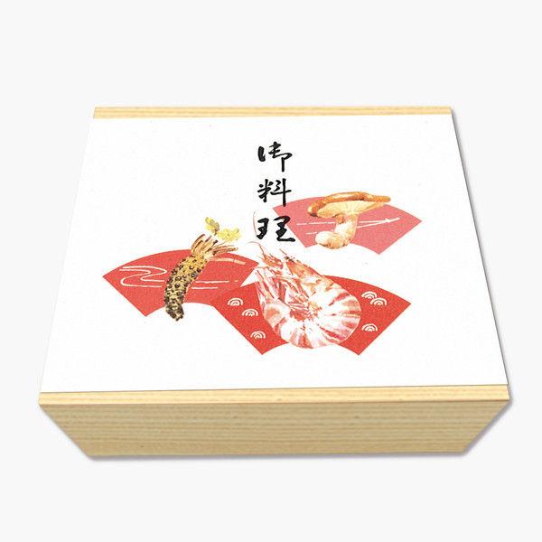 ササガワ タカ印 掛紙 半紙判 御料理 8-1123 500枚(100枚袋入×5冊包) (取寄品)