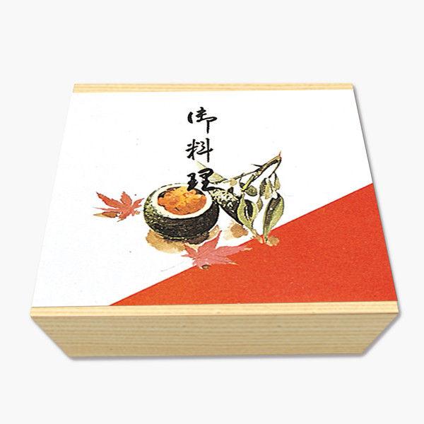 ササガワ 掛紙 本中判 御料理 8-13 500枚(100枚袋入×5冊包) (取寄品)