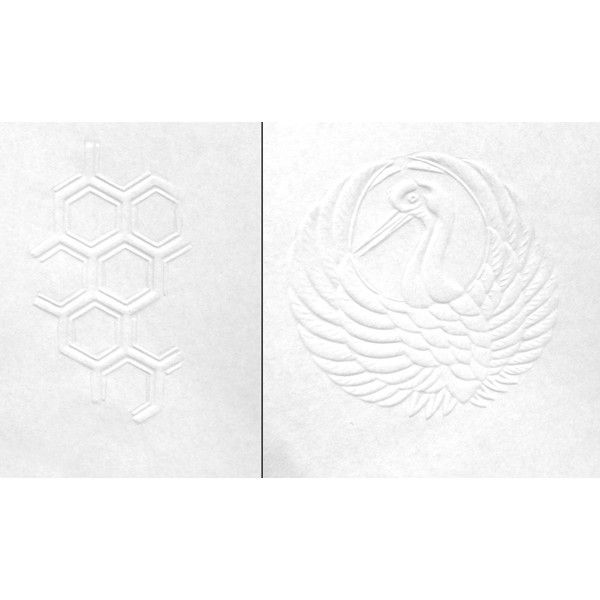 ササガワ タカ印 掛紙 半紙判 寿 雪 8-1772 500枚(100枚袋入×5冊包) (取寄品)
