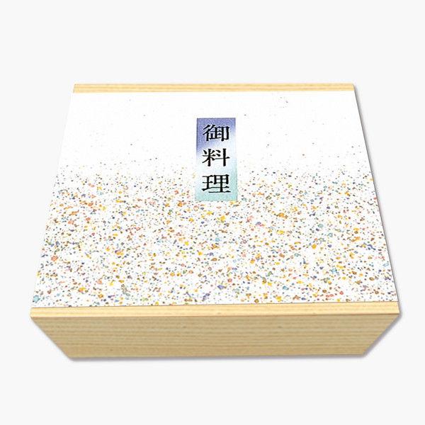 ササガワ 掛紙 本中判 御料理 8-26 500枚(100枚袋入×5冊包) (取寄品)