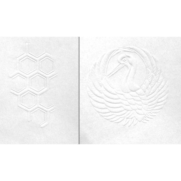 ササガワ 掛紙 本中判 寿 雪 8-780 500枚(100枚袋入×5冊包) (取寄品)