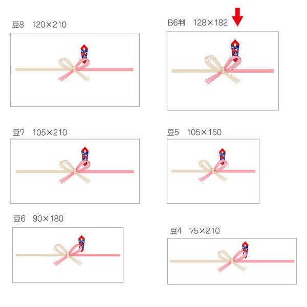 ササガワ タカ印 のし紙 B6判 祝 京 2-10 1000枚(100枚袋入×10冊箱入) (取寄品)