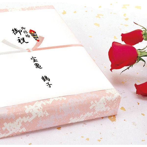 ササガワ のし紙 豆判8号 十本結切 京 2-718 1000枚(100枚袋入×10冊箱入) (取寄品)
