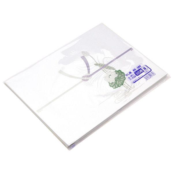 ササガワ タカ印 のし紙 B5判 蓮 山 3-428 500枚(100枚袋入×5冊包) (取寄品)