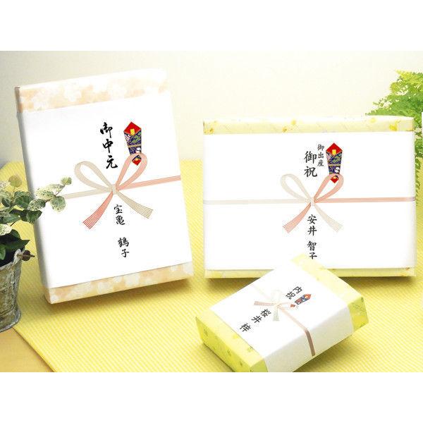 ササガワ のし紙 A4判 祝 御中元 山 3-906 500枚(100枚袋入×5冊包) (取寄品)