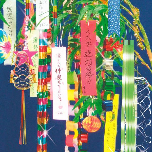 ササガワ 七夕飾り グラデ吹流し 緑 46-7118 5個(1個袋入×5個袋入) (取寄品)