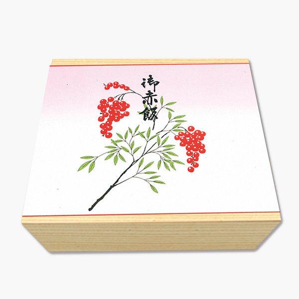 ササガワ タカ印 掛紙 本中判 御赤飯 8-100 500枚(100枚袋入×5冊包) (取寄品)